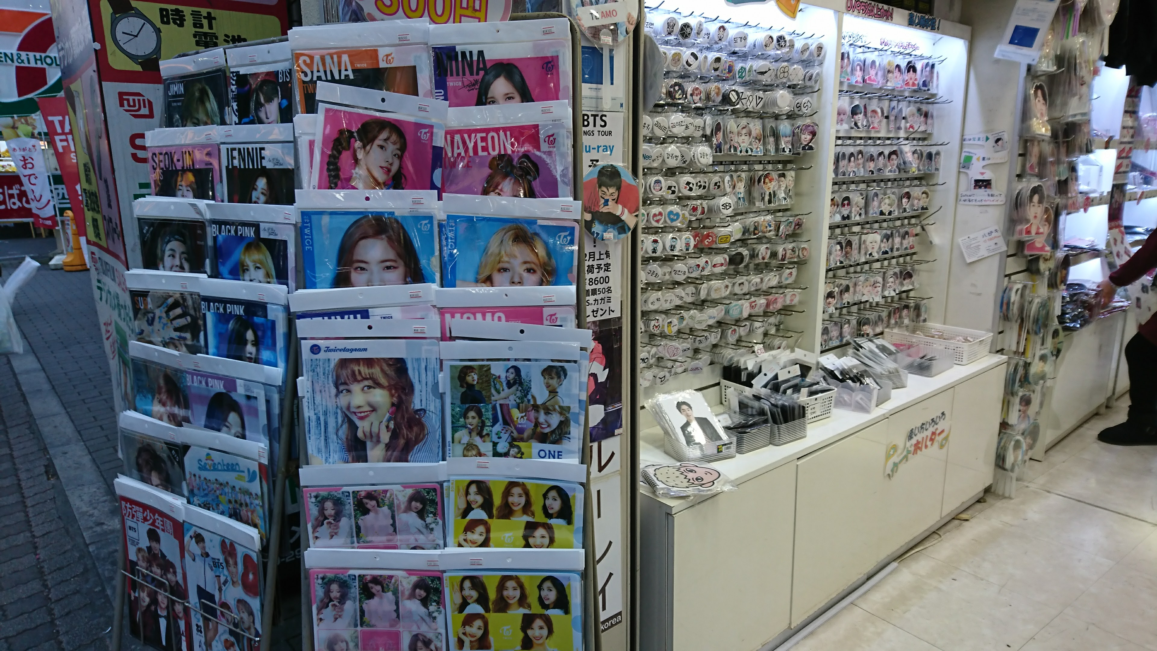 shin okubo korea town in tokyo why don t you go on a trip to japan